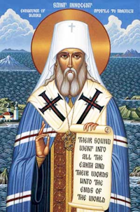 St. Innocent of Alaska Missionary Prayer Society